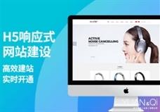 《企业网站》标准版