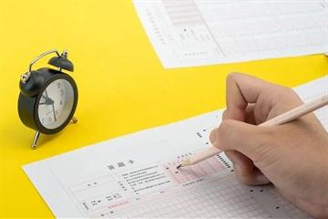 产品   考务系统平台